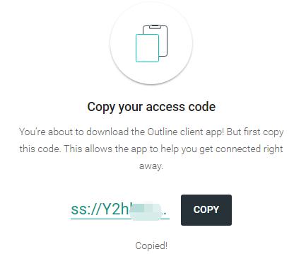 可以选择 add key 分享链接