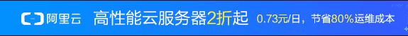 阿里云海外云服务器 ,低到 24 元/月