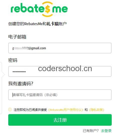 输入用户名、密码